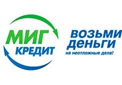 Логотип «Миг Кредит»