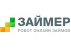 Логотип «Займер»